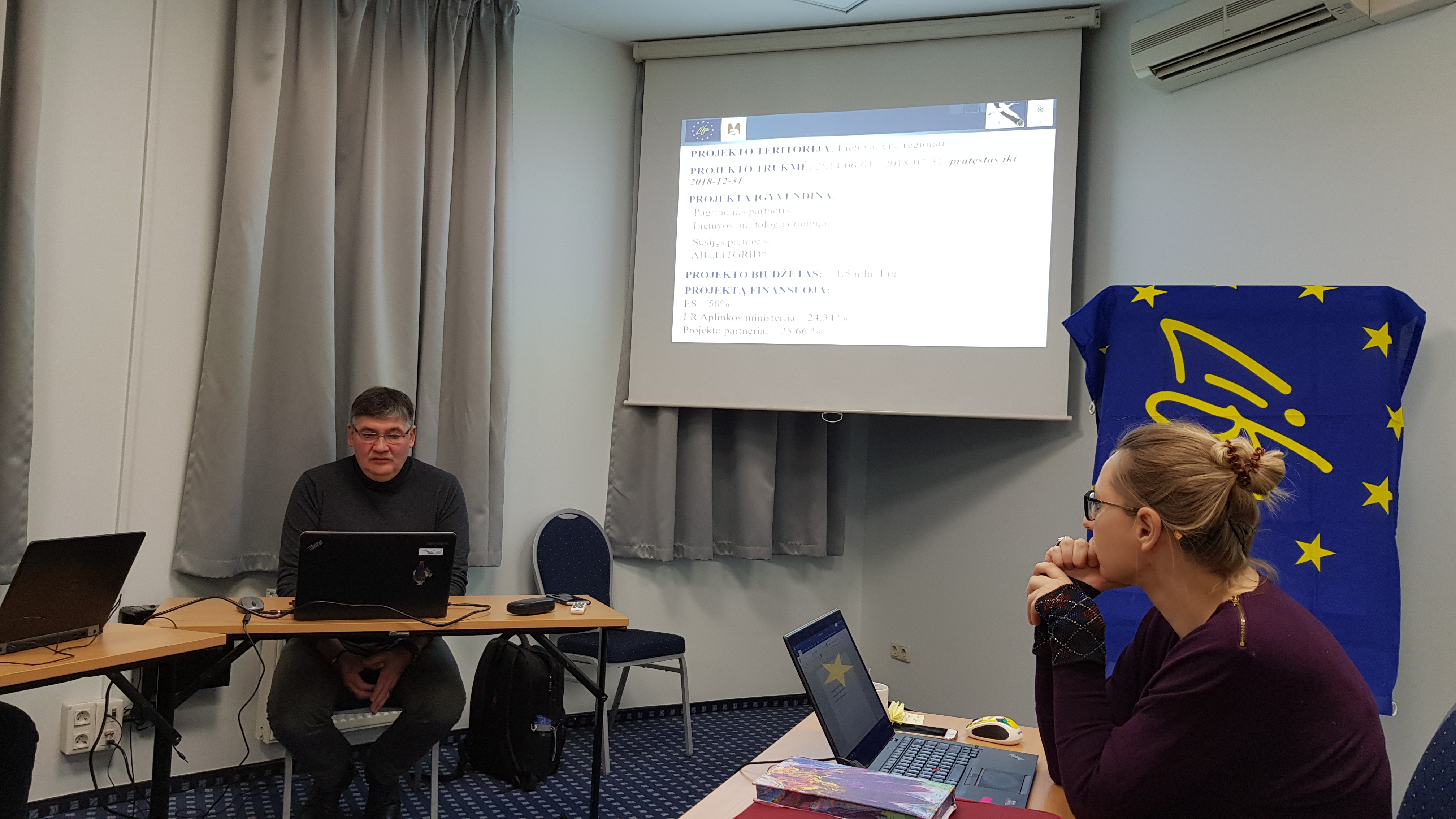 The last Project Monitoring Committee Meeting